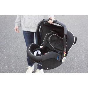 新生児用カーシートウェルドン4WAYベビーシート ブラック(同梱物ある場合には別途送料かかります)(SN)|babyshop