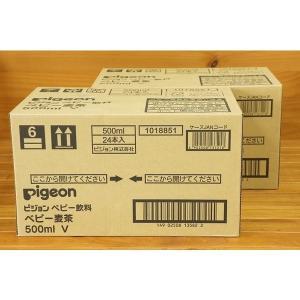 ピジョンベビー麦茶500ml×24本×2ケース(同梱物ある場合には別途送料かかります)