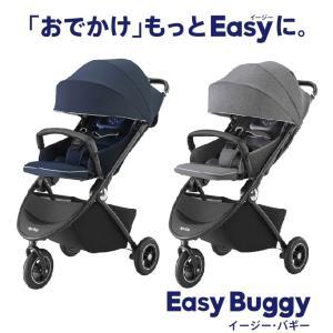 ベビーカー アップリカ 三輪ベビーカー イージー・バギー|babytown