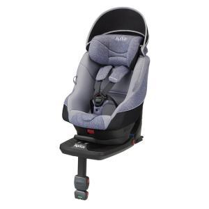 アップリカ 新生児チャイルドシート クルリラAC ネイビー NV  ISOFIX対応  |babytown|02