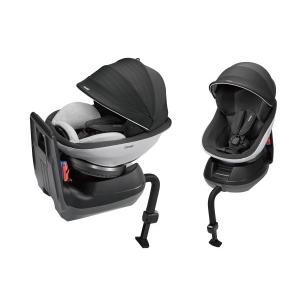 コンビ 新生児チャイルドシート クルムーヴ スマート エッグショック JJ-600 Ltd ダイヤグレー(DG)数量限定!|babytown