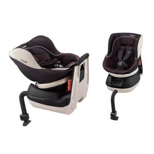 Combi チャイルドシート  ネルームライト EF ダークブラウン 360度 回転式  新生児 コンビ