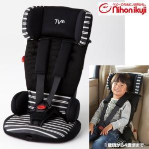 送料無料 日本育児 コンパクトジュニアシート トラベルベストECプラス/ブラックボーダー チャイルドシート