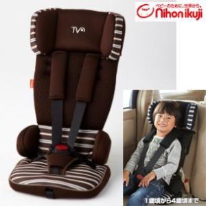 送料無料 日本育児 コンパクトジュニアシート トラベルベストECプラス/ブラウンボーダー チャイルドシート
