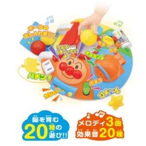 6ヶ月〜 ★ベビラボ★ 脳を育む まんまる! いたずらあそびDX アンパンマンおもちゃ|babytown