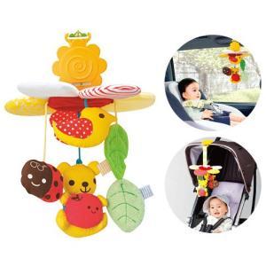コンビ Fromママ くるまでメリー りんごの木 0か月からのおもちゃ|babytown