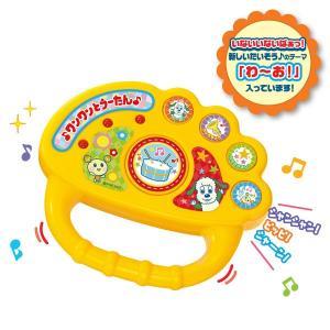 ワンワンとうーたん ふりふりサウンドベル ジョイパレット おもちゃ|babytown
