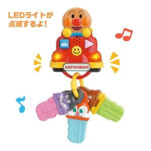 アンパンマンブーブードライブキー ジョイパレット アンパンマン おもちゃ|babytown
