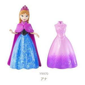 在庫限り! アナと雪の女王 アナ マジッククリップ Y9970 着せ替えミニ人形 (マテル ディズニー)|babytown