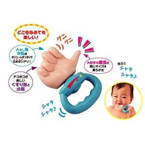 TB034 なめても安心 なめやすくて「いいね!」  ピープル ノンキャラ良品 おもちゃ|babytown