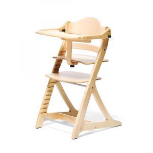 ベビーチェア 木製チェア 大和屋 すくすくチェア スリムプラ...