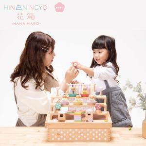 雛人形 木製 プーカのひなにんぎょう HAKO 収納箱 徳永こいのぼり puca コンパクト 三段飾...