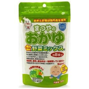 まつやのおかゆ 5つの野菜ミックス 80g 5ヶ月〜