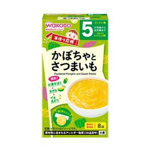 和光堂 手作り応援 かぼちゃとさつまいも 5か月頃から幼児期まで FC12 (WAKODO離乳食・5...