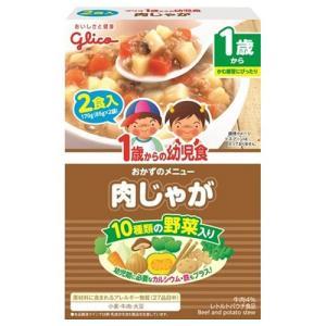 【ケース販売】グリコ/アイクレオ 1歳からの幼児食 肉じゃが 2食入り×30個入り (ベビーフード・レトルトパウチ)|babytown