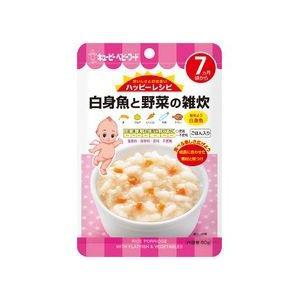 アレルギー特定原材料等25品目不使用。 小麦・卵・乳・そば・落花生・えび・かにを使わずに作りました。...