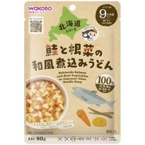 和光堂 北海道シリーズ 鮭と根菜の和風煮込みうどん 80g 9か月ごろからの離乳食 (赤ちゃん・ベビーフード・レトルトパウチ)|babytown
