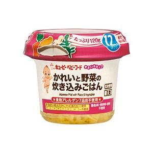 かれい、野菜、ひきわり大豆を和風だしで炊き込んだ玄米ごはんです。 [卵・乳成分・小麦・えび・かに・そ...