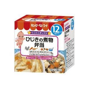 【親子うどん】鶏肉、卵、野菜、きのこと一緒に、和風だしでじっくりと煮込んだやさしい味のうどんです。 ...