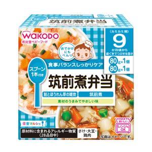 「鮭とほうれん草の雑炊」と「筑前煮」の詰め合わせです。 7大アレルゲン不使用です。 食事バランスしっ...