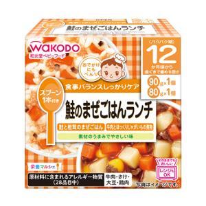 和光堂ベビーフード 栄養マルシェ 鮭のまぜごはんランチ(新) R74 12か月/1歳ごろからの離乳食