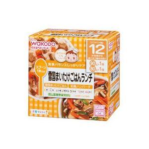 和光堂ベビーフード 栄養マルシェ 雪国まいたけごはんランチ(新) R79 12か月/1歳ごろからの離乳食