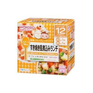 和光堂ベビーフード 栄養マルシェ すき焼き風煮込みランチ(新) R81 12か月/1歳ごろからの離乳食