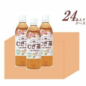 (お一人様1ケースまで) 和光堂 ベビーのじかん むぎ茶 500ml×24本 ペットボトル飲料 1ヵ...