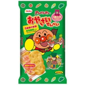 アンパンマンのおやさいせんべい12枚 栗山米菓 babytown