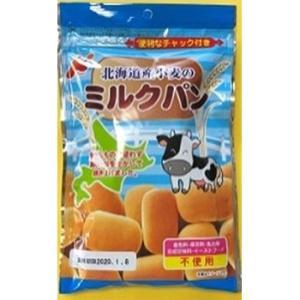 北海道小麦のミルクパン 45g 便利なチャック付き カネ増製菓 4901359312270 babytown