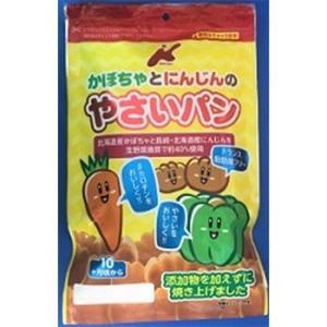 かぼちゃとにんじんのやさいパン 45g×12袋入り(1ケース) 便利なチャック付き カネ増製菓 49...