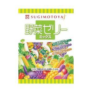 野菜ゼリーミックス22g×20個 8袋入り(1ケース) 杉本屋製菓 4901818216798 babytown
