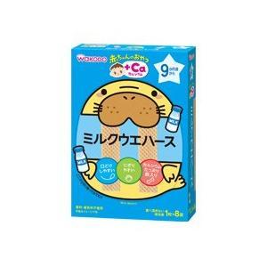 和光堂 赤ちゃんのおやつ ミルクウエハース 9か月〜の関連商品2