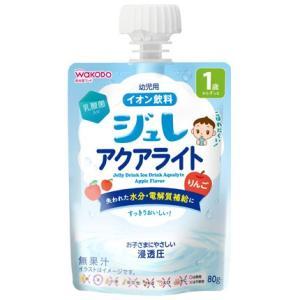 1歳からのお子さまが自分で飲みやすい、りんご風味のジュレタイプ飲料です。水分及び電解質がすばやく体内...