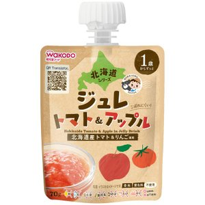 和光堂 北海道シリーズ ジュレ トマト&アップル 70g 1歳から|babytown