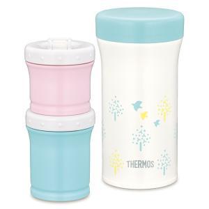サーモス まほうびんの離乳食ケース/JBW-240 ブルー(BL) 保冷ランチボックス/お弁当箱/離乳食保存容器|babytown