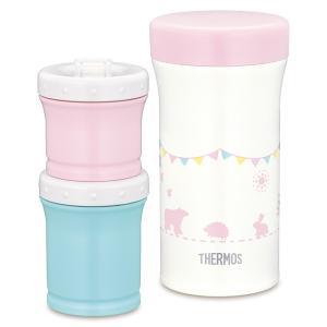 サーモス まほうびんの離乳食ケース/JBW-240 ピンク(P) 保冷ランチボックス/お弁当箱/離乳食保存容器|babytown