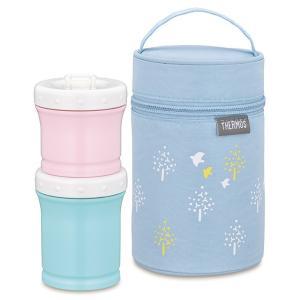 サーモス 保冷ポーチ付き離乳食ケース/NPE-240 ブルー(BL) ランチボックス/お弁当箱/離乳食保存容器|babytown