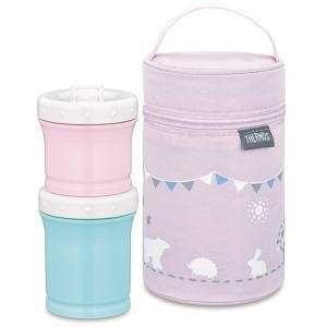 サーモス 保冷ポーチ付き離乳食ケース/NPE-240 ピンク(P) ランチボックス/お弁当箱/離乳食保存容器|babytown
