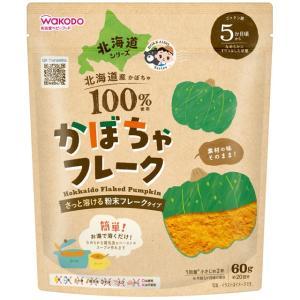 和光堂 北海道シリーズ かぼちゃフレーク 60g 5か月ごろからの離乳食 (赤ちゃん・ベビーフード)|babytown