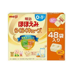 明治 ほほえみ(新) らくらくキューブ1296g(27g×24袋×2箱)  0カ月からの粉ミルク