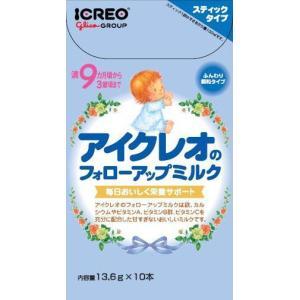 アイクレオ フォローアップミルク スティックタイプ 粉ミルク
