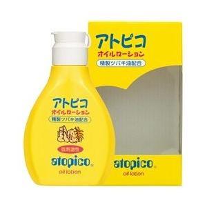 アトピコ スキンケア オイルローション 120ml  低刺激性 精製ツバキ油配合 (大島椿) 取寄せYGM|babytown