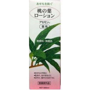 ヒラマツ 薬用 桃の葉ローション アセモン 300ml 無添加 弱酸性|babytown