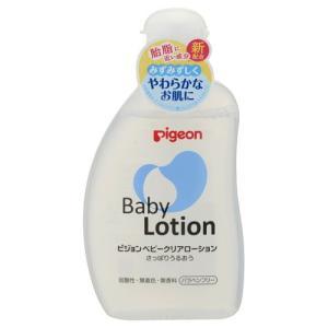 ピジョン ベビークリアローション 120ml 化粧水タイプ 08368|babytown