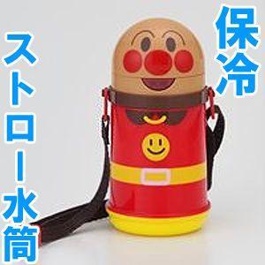 アンパンマン ALストロー付き水筒(保冷・ダイカット) 400ml レック 子供用ストローホッパー/シリコンストローボトル 男の子・女の子|babytown