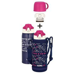 サーモス 真空断熱2ウェイボトル/FHO-801WF ネイビーハート(NV-H) 0.83L/0.8L 保温保冷水筒|babytown
