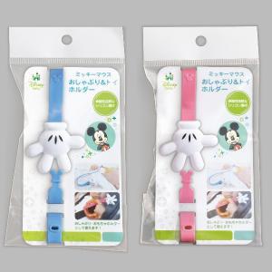 錦化成 ミッキーマウス おしゃぶり&トイホルダー ☆メール便対応☆|babytown