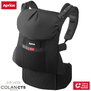 アップリカ コランCTS/スマートブラック BK 新生児から使える腰ベルトタイプの4WAY抱っこひも 取寄せE|babytown