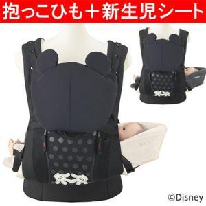アップリカ コランハグ ディズニーモデル ミッキーマウス BK  4WAY抱っこひも+新生児シートセット